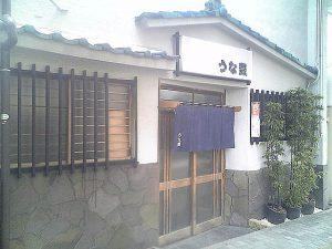 07-01-01-tenpo-shomen2